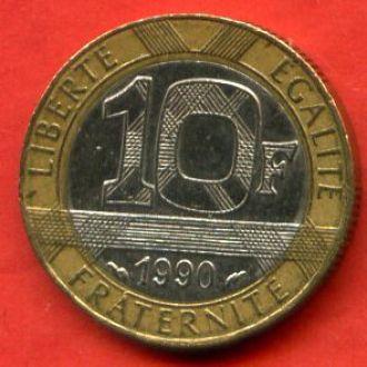 10 франков 1990