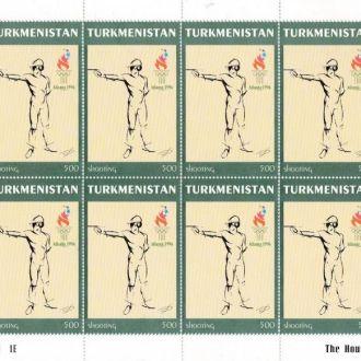 Туркменистан - Атланта 96 сцепка 1996 JavirNV