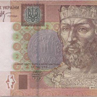 Україна_ 2 гривні 2005 року UNC Стельмах БД