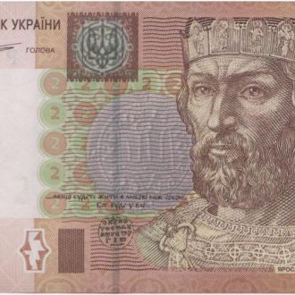 Україна_ 2 гривні 2011 року UNC Арбузов РЗ