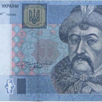 Україна_ 5 гривень 2011 року Арбузов UNC НЗ
