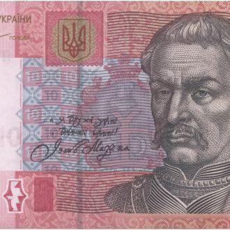 Україна_ 10 гривень 2013 року Соркин UNC ПВ