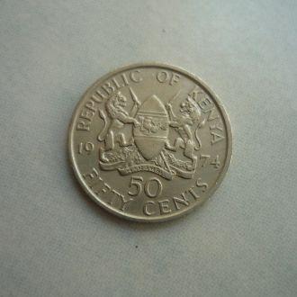 Кения 50 центов 1974