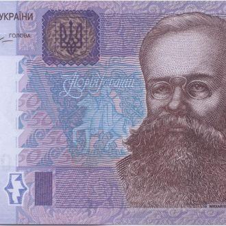 Україна_ 50 гривень 2014 року Гонтарєва УЛ