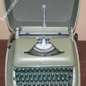 Печатная машинка ERIKA (ГДР)