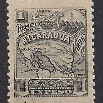 НИКАРАГУА 1896 (С ВЗ) MH 38 ЕВРО