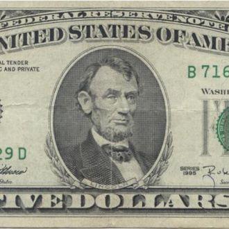 США_ 5 долларов 1995 года VF