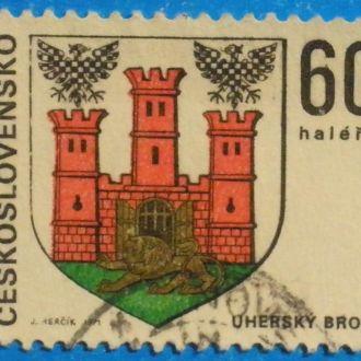 ЧССР. 1971 г. Гербы. Фрагмент