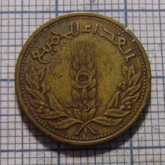 Сирия, 5 пиастров 1971 г. ФАО, Юбилейная