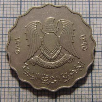 Ливия, 50 дирхамов 1975 г.