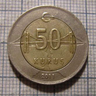 Турция, 50 куруш 2011 г