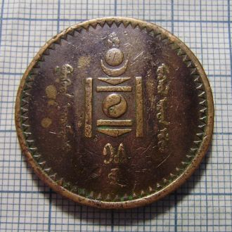 Монголия, 5 мунгу 1925 г
