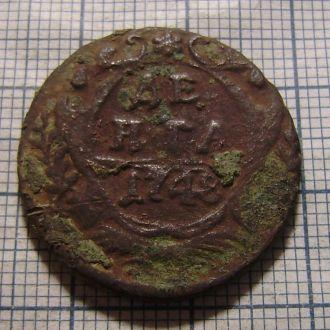 Денга 1748 г (2)
