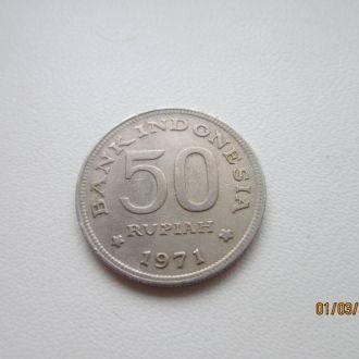 Монета Индонезия 1971г