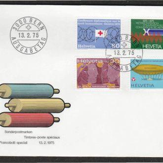 Швейцария 1975 ВОЗДУХОПЛАВАНИЕ ДИРИЖАБЛЬ МУЗЕЙ ГОД ЖЕНЩИНЫ МЕТРОЛОГИЯ КПД Mi.1046-1049