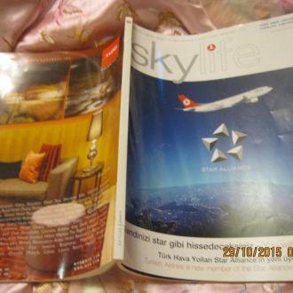 SKY LIFE  журнал книга турецкий английский ЯЗЫК
