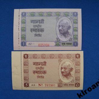 Индия 1 и 5 рупий Ганди UNC