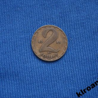 Венгрия 2 форинта 1975 г