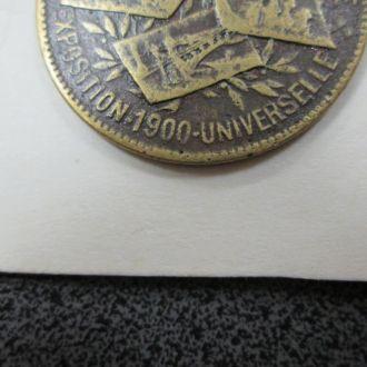 Международная русская выставка,Париж,1900,медаль