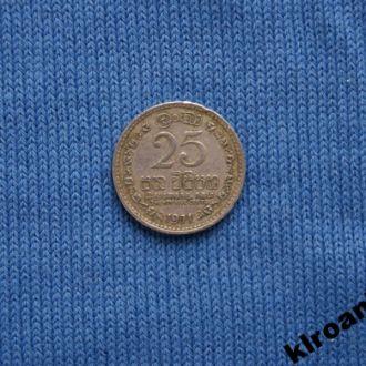 Шри -Ланка 25 центов 1971 г