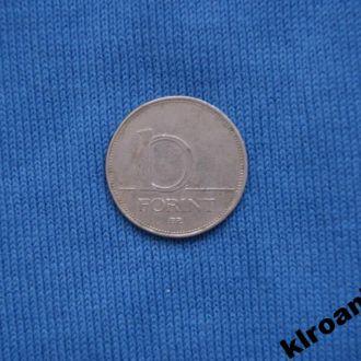Венгрия 10 форинтов 1994 г