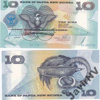 P N G Папуа Н Гвинея - 10 Kina 1998 р. 17 юб UNC