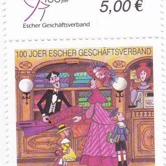 Люксембург 100 лет Geschaftsverband марка JavirNV