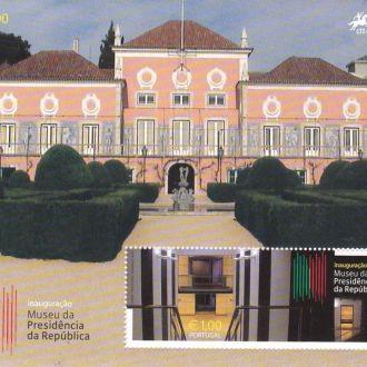 Португалия музей блок 2004 JavirNV