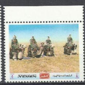 Йемен Корол. 1970 фауна верблюды 3м.**
