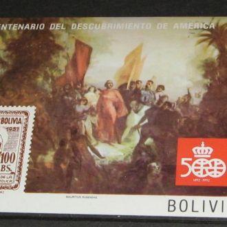 Боливия 1985 500 лет открытия Америки Колумб транс