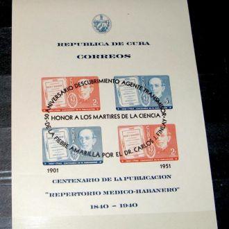 Куба 1951 Карлос Финлей надп. бл.**