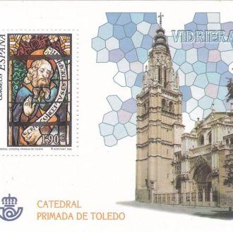Испания - Собор в Толедо блок 2004 JavirNV
