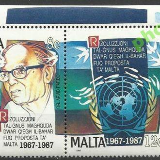 Мальта 1987 ООН персона 2м.**