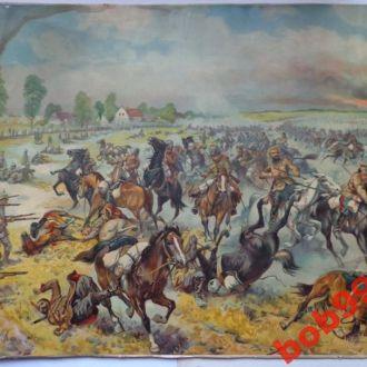 Отступление Козаков . Литография 1914 г