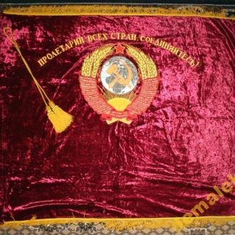 Флаг. Знамя. СССР. 19