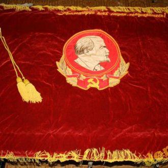Флаг. Знамя. СССР. 9