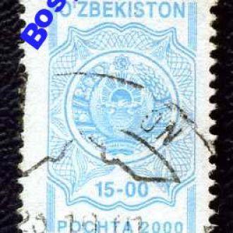 УЗБЕКИСТАН СТАНДАРТ 259