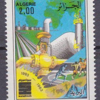Алжир 1993 НЕФТЬ ГАЗПРИРОДНЫЕ РЕСУРСЫ ИСКОПАЕМЫЕ СЫРЬЁ ХИМИЯ ЭКОНОМИКА ПРОМЫШЛЕННОСТЬ Mi.1102** MNH