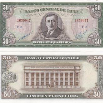 Chile Чили - 50 Escudos 1967 aUNC JavirNV