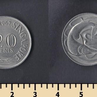 Сингапур 20 центов 1967