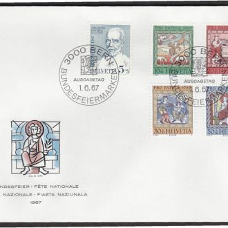 Швейцария 1967 ЖИВОПИСЬ КАРТИНЫ ГРАФИКА ФОЛЬКЛОР ЭТНОГРАФИЯ ФАУНА КОНИ ЖИВОТНЫЕ КПД Mi.853-857