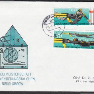 ГДР 1985 ПОДВОДНОЕ ОРИЕНТИРОВАНИЕ ВОДНЫЕ ВИДЫ СПОРТА СПОРТИВНЫЕ СОРЕВНОВАНИЯ КПД Mi.2961-2962