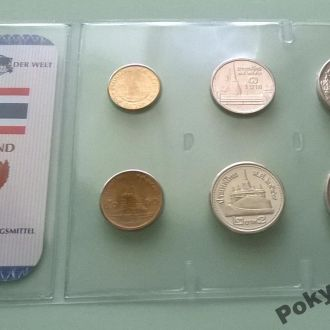 Набор монет ТАИЛАНД блистер запайка пластик