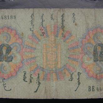 Монголия 2 тугрик 1925 Rare