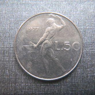Италия 50 лир 1977