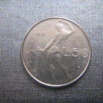 Италия 50 лир 1981