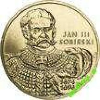 Польша 2 злотих (злотых) Ян III Собескй 2001