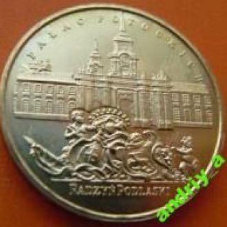 Польша 2 злотих (злотых) Палац Потоцкіх 1999