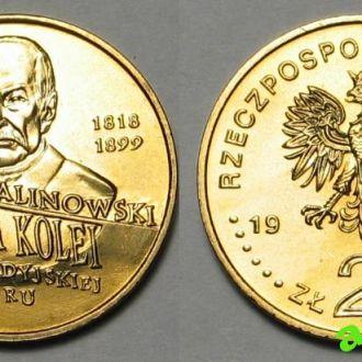 Польша 2 злотих (злотых) Маліновскій 1999