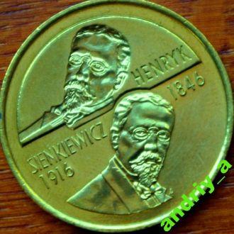 Польша 2 злотих (злотых) Синкевич 1996